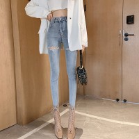 BT909004 HEBE RIPPED SKINNY JEANS